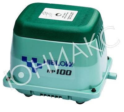 Б/У мини компрессор (после ремонта) HIBLOW HP-100