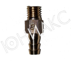 Воздушный латунный жиклер 0,8 (мм) для Юнилос Астра
