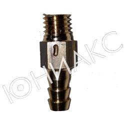 Воздушный латунный жиклер 1 (мм) для Юнилос Астра