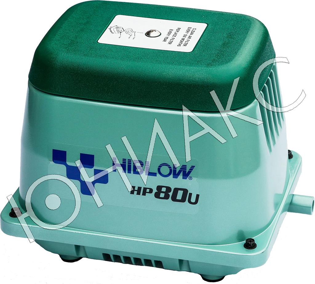 Б/У мини компрессор (после ремонта) HIBLOW HP-80u