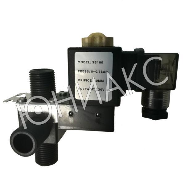Электромагнитный распределительный клапан SB160