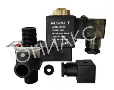 Электромагнитный распределительный клапан MIVALT MP-160